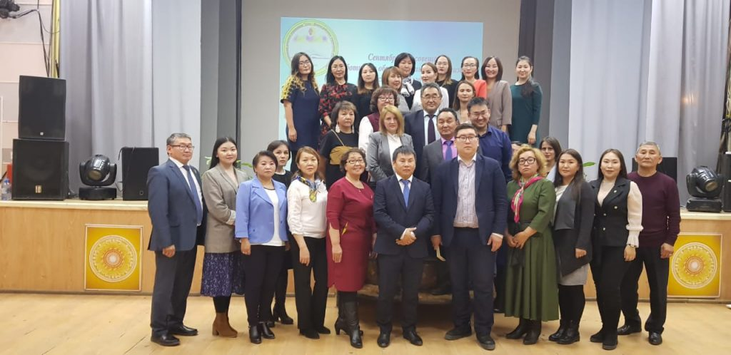 Сентябрьское совещание руководителей образовательных организаций Усть-Янского района