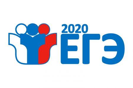 Для выпускников школ наступила последняя неделя подачи заявлений на участие в ЕГЭ-2020