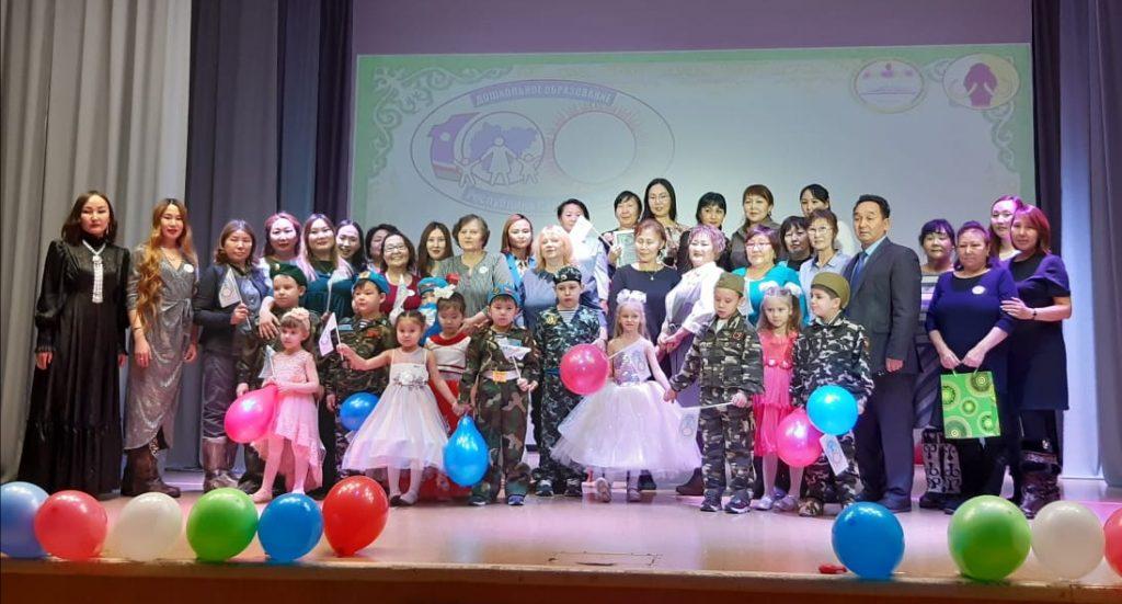 Дан Старт 100-летию дошкольного образования Республики Саха (Якутия) в Усть-Янском районе